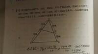 算数の図形の問題です。  解説の意味が理解できません。 どうしてこの式になるのか、文章で教えてください。 すみません、よろしくお願いします。
