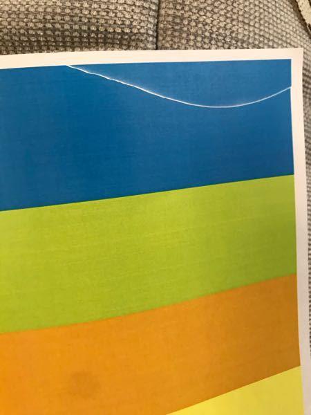 プリントスマッシュでファミマでカラー印刷しました。 アイビスペイントで保存した画像をプリントスマッシュで保存し、写真プリントを選びA4サイズに引き伸ばしました。 なぜかこのように白い線が入ります。 プ