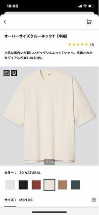 UNIQLOU2021 春夏コレクション、下記の画像のTシャツは、去年の夏に出たエアリズムコットンオーバーサイズTのLサイズがちょうど良かったら、このTシャツもLで大丈夫でしょうか?