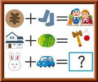この画像の答えは何ですか? 教えてくれればチップ100枚は上げます。 答えを教えてくださいね。