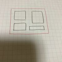 グリッドレイアウトについて質問です。 写真のようなレイアウトを組みたいです。  サイズ違いの複数のレイアウトが苦手なので 教えてほしいです。  また、簡単にグリッドレイアウトが組めるサイトがあれば教えて...