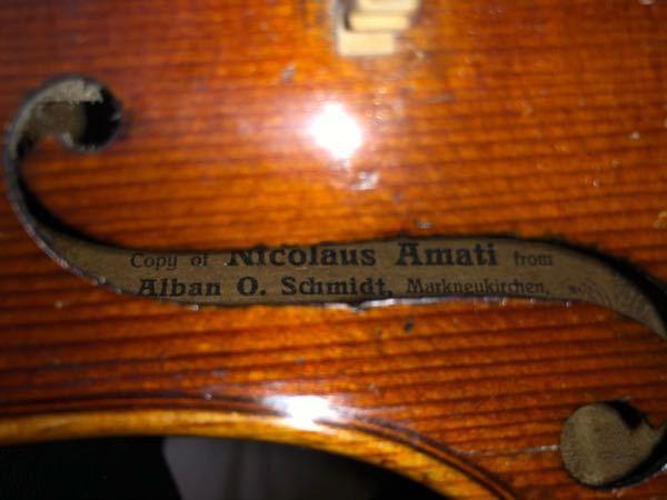 このバイオリン(ヴァイオリン)は誰が作ったのですか?なんかストーリーを知りたいです。探してもいまいち出てきませんでした。