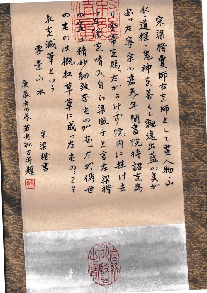 アメリカ人の知り合いが訳してくれとこれを見せてきたのですが、私には読めない漢字が多く、訳せませんでした。。。 なんと書いてあるか読める方いませんか?