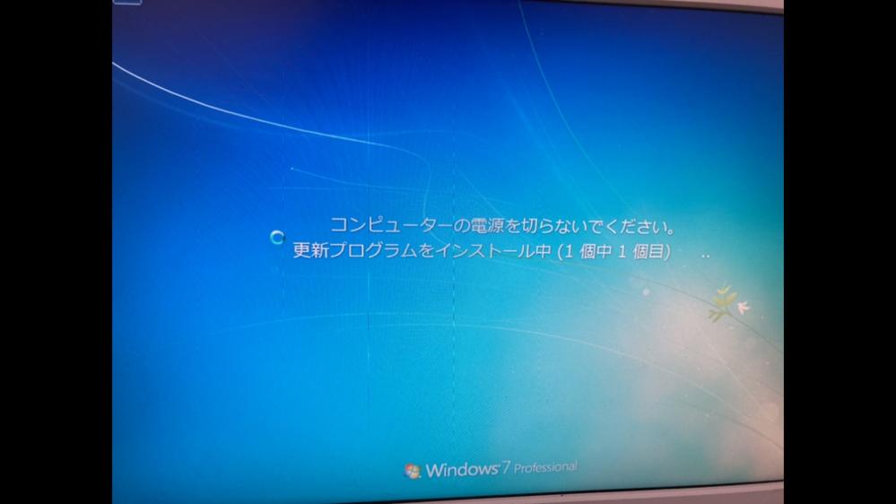 Windows7なのですが、 毎回、更新プログラムをインストール中 という画面が出て10時間ぐらい立ってもシャットダウンされません どうしたらいいんでしょうか?