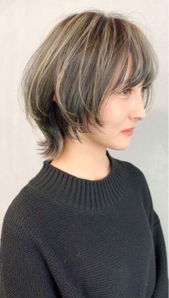 髪をマッシュウルフにしたいのですが、ヘアセット無しだとどんな感じになりますか?? 参考になる写真などがあれば載せて欲しいです!! 学校にはヘアセットをしてはいけないので、ヘアセットしてない状態...