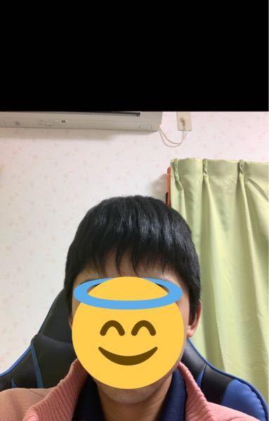 この髪型はダサいですか?