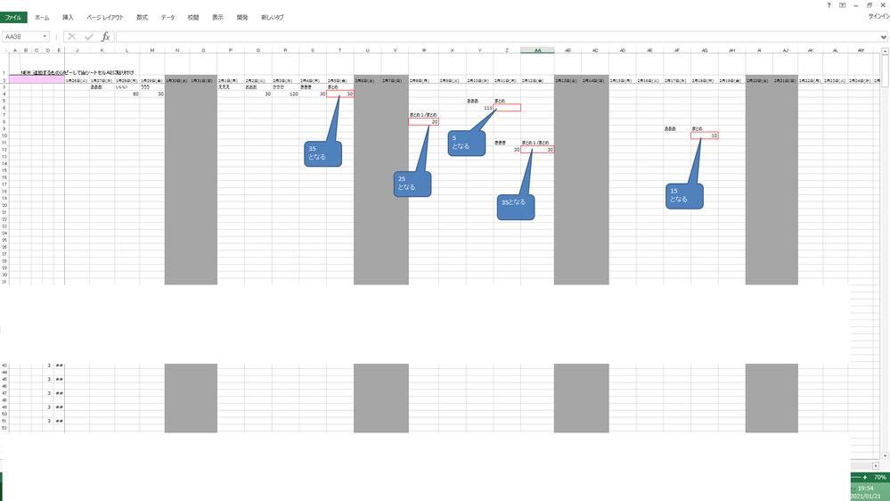 Excelマクロでなんとかならないものでしょうか? 領域は、J3:OP1000 セルに「まとめ」または「まとめ1/まとめ」という言葉が入っていたら、 その下のセルに入力されている数に、5をプラス...