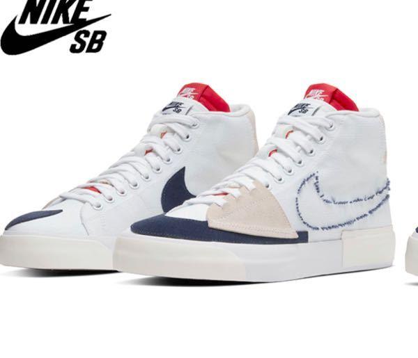 NIKEのこの靴何処に売ってますか?