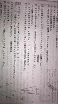 大問12の①、②の解き方を教えていただきたいです。