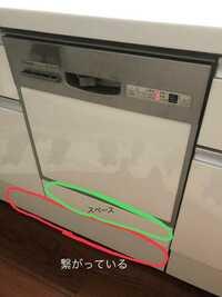 ビルトインタイプの食洗機が故障しました。 今使っているのはリンナイのRKW−403A-SVという形式です。 おそらくミドルタイプという所に分類されるモデルだと思いますが、 ちょっと容量不足も感じていたので、故障を機に買い替えも検討しています。 質問なのですが、ミドルタイプのスペースにディープタイプを設置することは可能なんでしょうか? 食洗機の下は一番下段に引き出しが付いており、となりのブロッ...