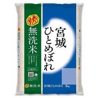 お米を炊く時に「無洗米」を使ったりしますか? (^。^)b