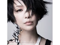 中島美嘉さんで好きな曲を3曲 教えて下さい! https://youtu.be/mF5Qq2YheTg