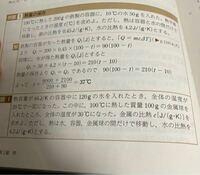 この教科書の下の方の問題の解き方が分かりませんので途中式も含めて教えてください。