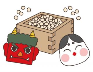皆さんのご家庭で豆まきはしますか?