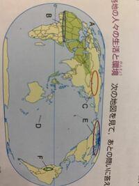 3大洋についてなんですが、インド洋、大西洋、太平洋の境目はどこらへんですか?教えてください ♂️ もし可能でしたら、それぞれの大洋が面している大陸も教えてください ♂️