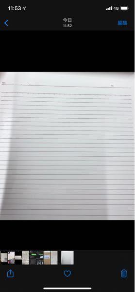 内定後、会社に入ってからの抱負の作文を800文字程度で書くように会社の方から連絡がきたんですが、指定の紙が原則A4用紙1枚と言われました。こういうレポート用紙などでもいいのでしょうか。原稿用紙で...