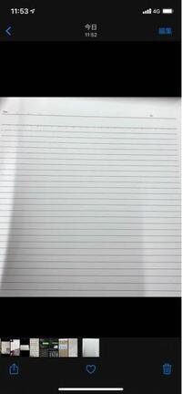 内定後、会社に入ってからの抱負の作文を800文字程度で書くように会社の方から連絡がきたんですが、指定の紙が原則A4用紙1枚と言われました。こういうレポート用紙などでもいいのでしょうか。原稿用紙ではなくてもい いそうです。