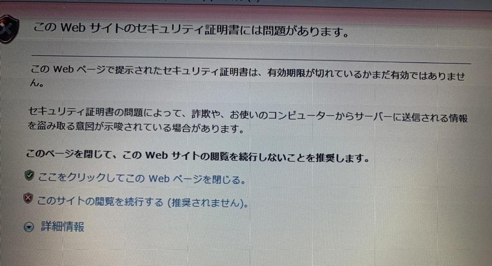 パソコンの検索ができません。 Yahooは開くのですが、検索をかけるとこのように表示されるのですが、どうすればいいですか? 久しぶりにパソコンを開いて前と違うWiFi繋いだらこうなりました。 ちなみにWindowsVistaです。 今までイラストレーターしか使ってなくて書体をダウンロードしようとしたらできませんでした。 前はできてました。 ※アドオンは有効です