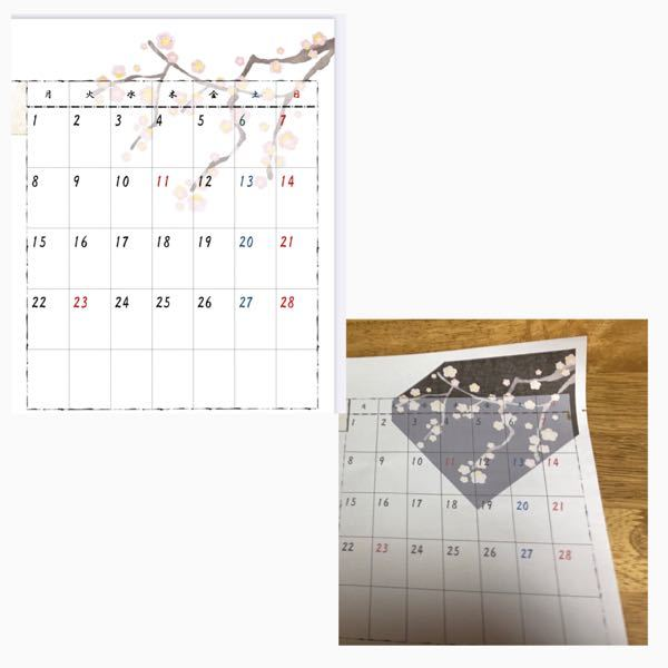 【PDFデータを印刷すると ところどころ黒くなることについて】 カレンダーを作成しました。 Wordにてデータを作成し、PDFで保存し、 Googleドライブにて共有しました。 印刷した人から...