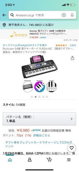 キーボードピアノを購入しようと思うんですけど(初心者です)こちらの商品はいい感じでしょうか? またほかに1万円以下でおすすめのものがあれば教えてください
