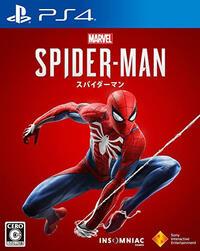 PS4のスパイダーマンのゲームでサムライミ版のスーツがあるみたいなので買ってプレイしてみようと思うのですが結構難しいですか? 詳しく教えて下さいm(_ _)m  パッケージは画像のやつを買えば良いんですよね?