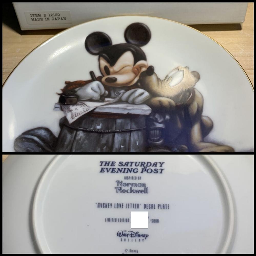 この商品の詳細を知りたいです。 画像の皿を探しています。 限定品のディズニーの皿なのですが、製造年や定価などの情報を知りたいです。 箱に「ITEM #12129」と書いてあります。 どうぞよろ...