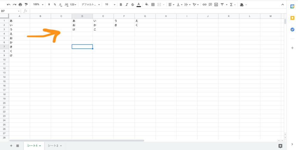 スプレッドシート において、一番左の列に一列に並んだ数字を、 4行ごとに横にする関数を教えてください。