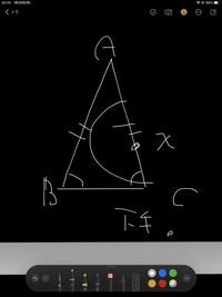 二等辺三角形abcの中でab,acの両方に接する半円の中心xの作図方法を教えてください 回答もお願いします