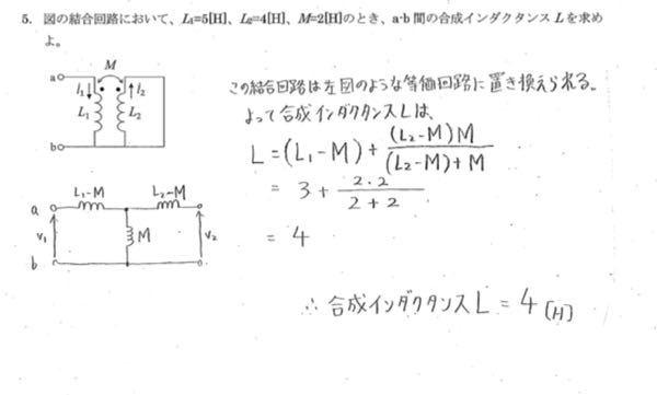 電気回路回路について質問です。下記の画像についてなのですが、なぜL1,L2に対してMがマイナスに作用しているのですか?それは和動や差動に関係あるのですか?また下の回路は和動なのですか?教えてください