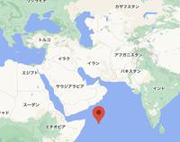 中東と西アジアは違うものですか? またその場合どこが境界線ですか?