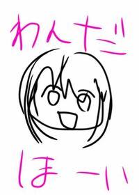 プロセカの鳳えむちゃんを描きました 感想お願いします。