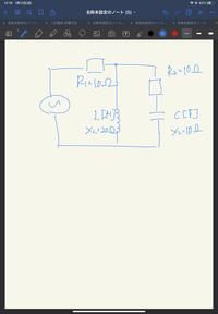 電子回路問題で質問です、 手書きで申し訳ないです。 この回路の合成インピーダンスを直交座標表示で求めなさい。 どうなるでしょうか。よろしくお願いします。
