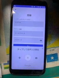 Androidのキーボードが表示されない問題 Android ver8.1ですが、キーボードが表示されずに、音声入力のみが出てきます。  どのように設定すればキーボードが表示されるようになりますか?