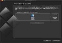 Macの搭載機能であるBootCampのパーティションの設定についての質問です。 iMac(27-inch,Late2013)にBootCampを使ってWindows10環境を構築しようとしています。BootCampの手順に沿って進めていたのですが、パーティションの設定画面でWindowsのパーティションを66GBまでした設定することができません。空き容量は600GBほどあるのですが、なぜか...