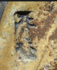 漢字と刻印に強い人教えてください。 なんと 描かれていますか? 刻印がよめますか? 陶器に書かれたものです