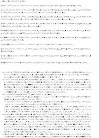 文字化けしてるページを読む方法を教えてください。ここです。 http://kemonotachi.g1.xrea.com/itati.htm  iPadで、Safariから見ています。。