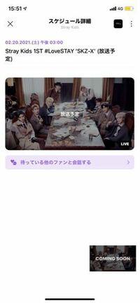 2月20日に行われるこのstraykidsのファンミーティングって 日本語字幕などはありますか?
