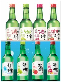 上と下のチャミスルは どっちが本物ですか? 公式に載ってないし、、、 本物というか、本場の韓国焼酎と言ったらいいのか、、?
