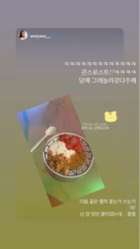 韓国語で書いてある所を日本語に訳して欲しいです BLACKPINK K-POP 韓国後 日本語
