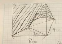 8cm正方形に斜めの4cm正方形と半径4cm円が重なり、色部分の面積を求める。 わからない。 助けてください。