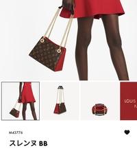 ルイヴィトンのバッグでどちらを買おうか迷っています。(30代後半)  ・スピーディー25バンドリエール(ダミエ) ・スレンヌBB (レザーは赤) スピーディーは同じ形で30を持っていますが、もう少し小さ目のもほしいです。 定番で流行り廃りがなく、軽くてカジュアルにも持てるところが気に入っています。  スレンヌBB(写真)は、サイドポケットがあって携帯や定期を出し入れしやすそうです。 カジュア...