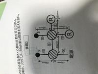 この複線図を教えてください。