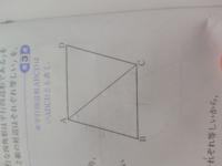 中2の平行四辺形の証明なのですが、 対辺と対角を書くときに  AB=CDと書くのかAB=DCと書いても良いのか決まりはありますか?  角度も<ABC=<ADCなのか  <ABC=<CDAでもいいのか わからなくなりまし...