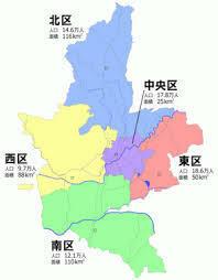 熊本県熊本市の政令指定都市移行は「失敗」ですか? どうせなら福岡県久留米市or長崎県佐世保市に譲れば良かったのでは?