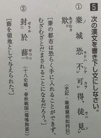 次の漢文を書き下し文にしてください!!