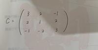 この逆行列が分かりません。行基本変形によって求めたいのですがどなたかわかる方教えていただきたいです。