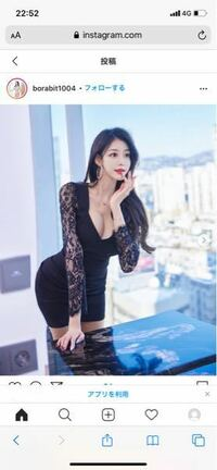 韓国のモデルの현민영さんのカタカナの読み方教えてください! 身長と年齢も教えて欲しいです!
