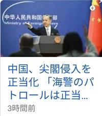中国卓球。  中国は日本に軍事侵攻を進めていますが、日本はのんびりしているのはなぜですか? 日本は侵略を受けて、卓球でも負けて、そんな卓球でいいんですか?   まあ、尖閣とか石垣とかイラネって思ってます?笑