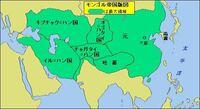 モンゴル帝国はなぜなくなったのでしょうか? 一時は世界の4分の1の領土を持っていたそうです