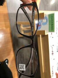 この写真JINSのメガネなのですが、なんて言う名前か分かりますか?